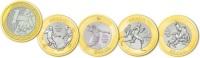 Brazil Set 4 Coins 2015 1 Real Brasil Olympic Games Rio Janeiro 2016 3rd Set UNC - Brazilië