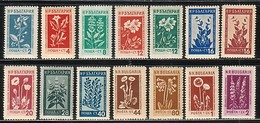 BULGARIA \ BULGARIE - 1953 - Serie Courant - Fleures Et Plantes Medicales - 14v.** - 1945-59 People's Republic