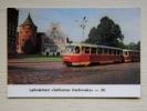 Calendar From Latvia 1987 Tram Railway - Kalender