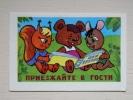 Calendar From Russia 1982 Cartoon Bear Rabbit Squirrel - Kalender