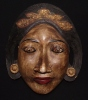 ART ANCIEN INDONESIE MASQUE DE FEMME JAVA BALI - Asian Art