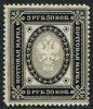 1891. Russian Type With Rings. 3 Rbl. 50 Kop. Black/grey. (Michel: 46) - JF157061 - Gebruikt