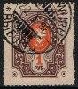 1891. Russian Type With Rings. 1 Mk. Dark Brown/brown-orange. (Michel: 45) - JF157111 - 1856-1917 Administration Russe