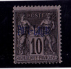 Port Lagos N°2 - Neuf * - TB - Unused Stamps