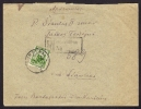 Lithuania local registered cover sent on 12 07 1928 from Kurshenai to Shiauliai