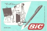 Buvard BIC Mais .... Est-ce La VRAIE Pointe BIC? - Stationeries (flat Articles)