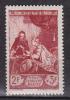 N° 753 Pour Le Musée Postal: Le Cachet De Cire D'après J.B.Chardin: Timbre Neuf Sans Charnière - Neufs