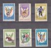 1978 - DACIADA / Competition Nationale De Sport Mi No 3542/3547 Et Yv No 3127/3132 - 1948-.... Repúblicas