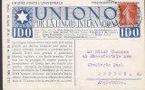 France IDO UNIONO Por La LINGUO INTERNACIONAL Esperanto 1912 To LONDON Semeuse (2 Scans) - 1906-38 Semeuse Camée