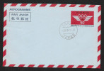 JAPAN Aerogramme 50y Olympic Rings 1964 Tokyo Cancel! STK#X20769 - Aerograms