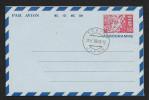 JAPAN Aerogramme 50y Flying Girl & Ribbons 1966 Tokyo Cancel! STK#X20771 - Aerograms