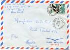 ST PIERRE ET MIQUELON LETTRE PAR AVION DEPART SAINT-PIERRE ET MIQUELON 12-11-1973 POUR LA FRANCE - St.Pierre Et Miquelon