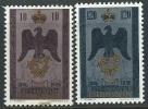 Liechtenstein  1956   Sc#302  120rp Eagle Arms    MLH*  2016 Scott Value $5.75 - Liechtenstein