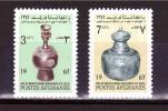 AFGHANISTAN 1968 Antique Vases    Yvert Cat N° 856/57   Perfect MNH ** - Afghanistan