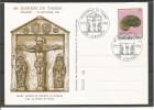 CARTE COMMEMORATIVE 43e JOURNEE DU TIMBRE STRASSEN TP  N° 1108  (CACHET POSTAL DE STRASSEN)   (SCAN VERSO) - Cartes Commémoratives