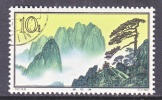 PRC   724   (o)   MOUNTAINS - 1949 - ... People's Republic