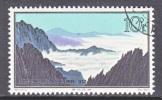 PRC   725   (o)   MOUNTAINS - 1949 - ... People's Republic