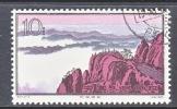 PRC   727   (o)   MOUNTAINS - 1949 - ... République Populaire