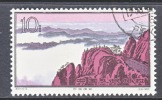 PRC   727   (o)   MOUNTAINS - 1949 - ... People's Republic