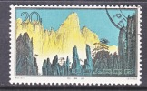 PRC   728   (o)   MOUNTAINS - 1949 - ... People's Republic