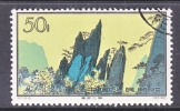 PRC   731   (o)   MOUNTAINS - 1949 - ... People's Republic