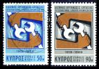 CYPRUS (Greek) 1969 - Set Used