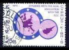 CYPRUS (Greek) 1973 - Set Used
