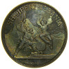 ALBANIA - Socialist People's Republic Of Albania - 25 LEKE ( 1968 ) - Silver Coin / AG / SILVER 1000 - Albanien