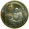 PORTUGAL / PORTOGALLO - 500 Escudos ( 1995 ) 800 Th Anniversary Birth Of St. Anthony - Silver Coin