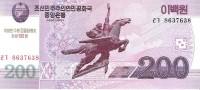 North Korea - Pick New - 200 Won 2002 - 2009 - Unc - Commemorative - Corea Del Nord