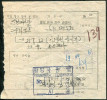 North Korea 1961 RARE Receipt Pyongyang Railway Station Eisenbahn Quittung Chemin De Fer Reçu Corée Du Nord Nordkorea - Chemins De Fer