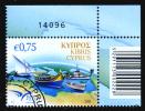 CYPRUS (Greek) 2015 - Euromed Used