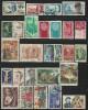 FRANCE 1970 YVERT 1622...1662  USED  CAT VALUE 16.00 EUR - Frankreich