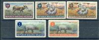 5 Stamps With Various Animals (Maluku Selatan) - Fantasy Labels