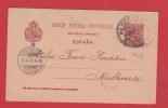 Espagne    // Entier Postal  //  De Barcelone  //  Pour Mulhouse   // 24 /04/1906