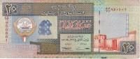 BILLETE DE KUWAIT DE 20 DINARS DEL AÑO 1994  (BANKNOTE) - Kuwait