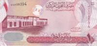 BILLETE DE BAHRAIN DE 1 DINAR DEL AÑO 2008  (BANKNOTE) CABALLO-HORSE - Bahrein