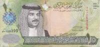 BILLETE DE BAHRAIN DE 10 DINARS DEL AÑO 2008  (BANKNOTE) - Bahrein