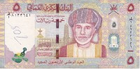 BILLETE DE OMAN DE 5 RIALS DEL AÑO 2010  (BANKNOTE) - Oman