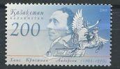 102 KAZAKHSTAN 2005 - Ecrivain Hans Andersen Cygne Renne - Neuf Sans Charniere (Yvert 448) - Kazakhstan