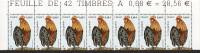 France 2015 - Yv N° 5007 ** - Le Coq Gaulois   (de La Feuille De 42 Timbres) - France