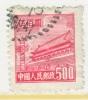 PRC  89    (o)  4 Th  ISSUE - 1949 - ... People's Republic