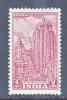 INDIA  214   ** - 1947-49 Dominion
