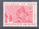 INDIA  227   ** - 1950-59 Republic