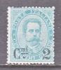 ITALY  64  * - 1878-00 Umberto I