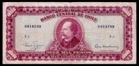 Chile 10000 Pesos (10 Escudos) 1960-1961 P.132 F - Chile