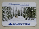Calendar From Belarus 2012 Forest Winter Horse - Kalender