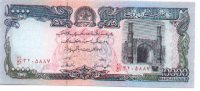 Billex-afg63. Billete Afganistan P-63. 10.000 Afganis - Afghanistán