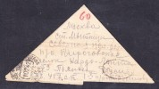 """ESK-187 TRIANGLE LETTER WITH  """"DOPLATIT"""" CANCELLATION."""