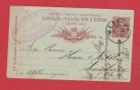 Entier Postal  //  De Messina  //  Pour Strasbourg - Stamped Stationery